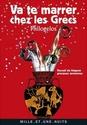 Philogelos - blagues de la Grèce ancienne (Anonyme) Philog10