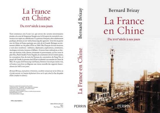 La Chine à Versailles, art & diplomatie au XVIIIe siècle 20130110