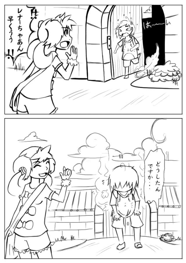 LenArt. - Page 16 Pokemo10