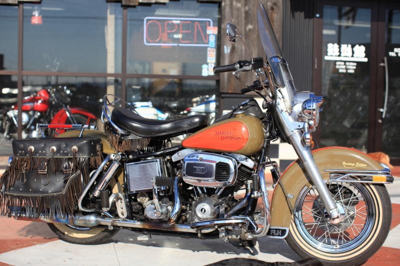 Les vieilles Harley....(ante 84) par Forum Passion-Harley - Page 6 B73b3410