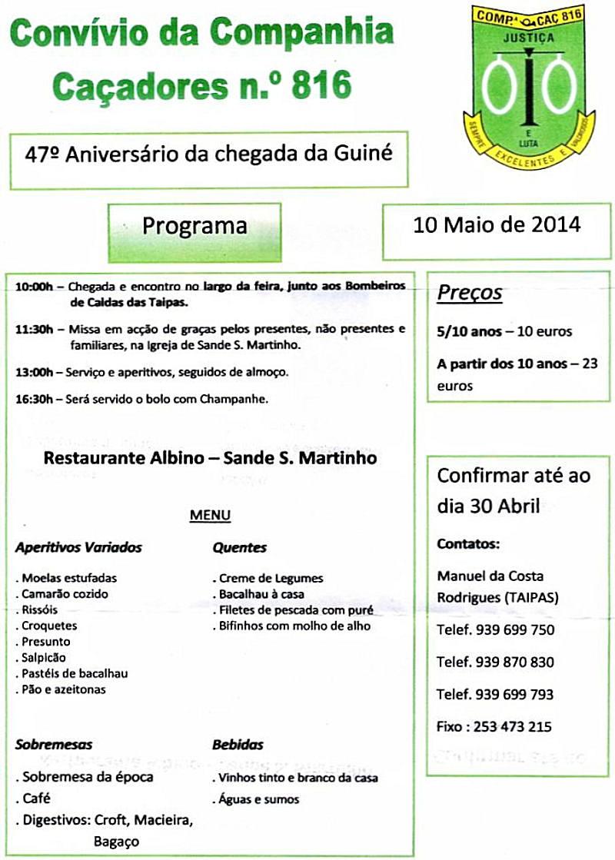 Companhia de Caçadores 816 Guiné - 10Mai2014 Ccac8110