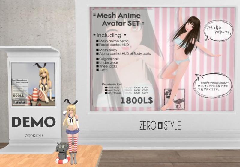 Zero style mesh anime avatar Zzeorj10