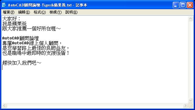 [分享]InstGB5-簡體轉繁體小程式(簡體亂碼也可轉) 00123