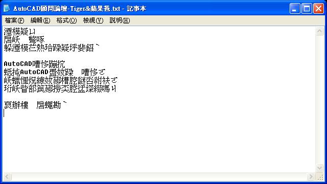[分享]InstGB5-簡體轉繁體小程式(簡體亂碼也可轉) 00219