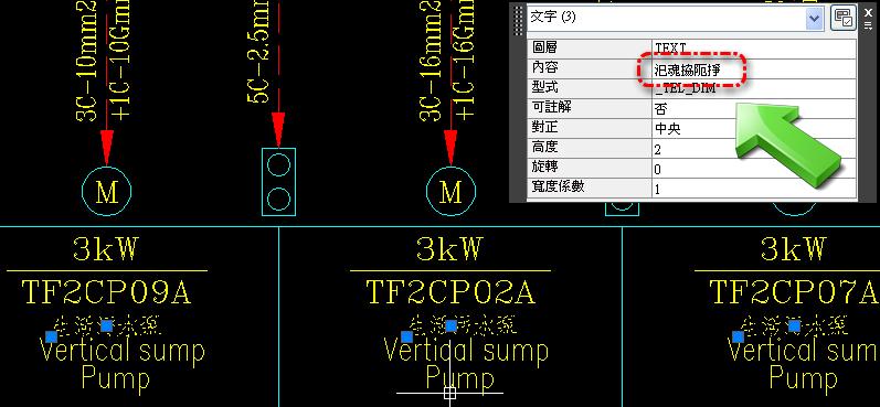 [分享]InstGB5-簡體轉繁體小程式(簡體亂碼也可轉) 00511
