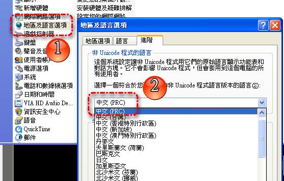 [討論]下載大陸的cad工具是亂碼~~~~~ 01210