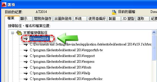 [分享]不想開一張新圖.就載入一堆的lisp程式. 0122