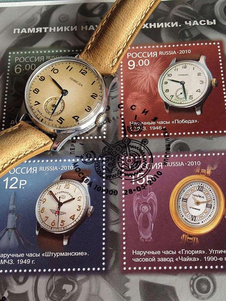 Publicités horlogères Pubwat13