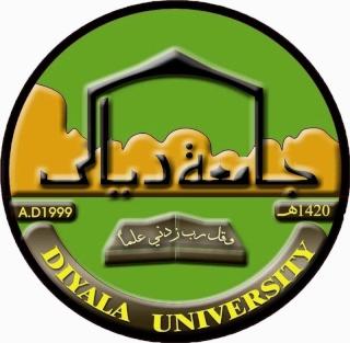 منتدى جامعة ديالى