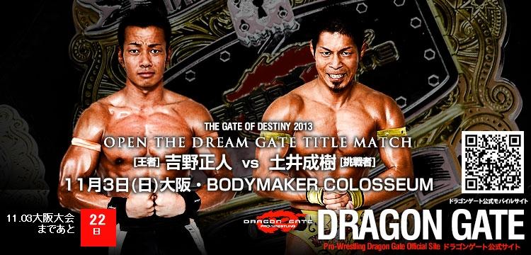 [Video] Dragon Gate The Gate Of Destiny 2013 Sans_t11