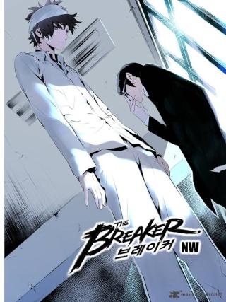 The Breaker [Manhwa] The-br16