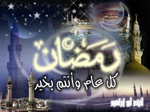 يوم فى حياة مسلم محتسب فى رمضان (متجدد)للشيخ هانى حلمي Ramath10