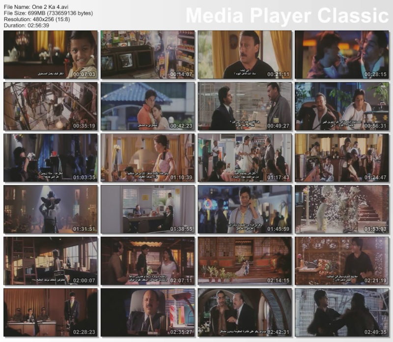 الفيلم الهندى الاكشن One.2.Ka.4.DVDRip.XviD مترجم Thumbs14