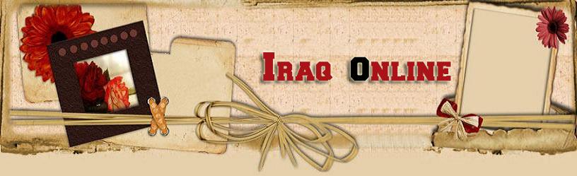 عراق اونلاين