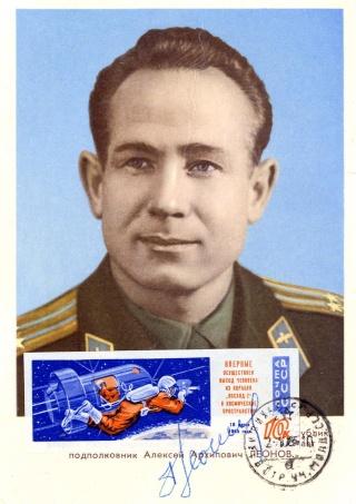 18 mars 1965 - Voskhod 2 par Alexeï Leonov lui-même Leonov10