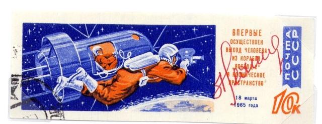 18 mars 1965 - Voskhod 2 par Alexeï Leonov lui-même Leonov12
