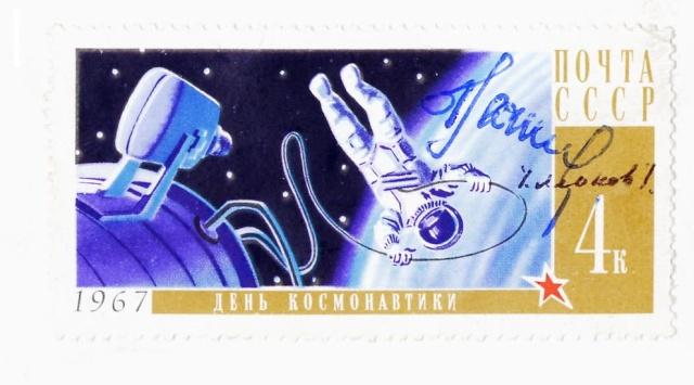 18 mars 1965 - Voskhod 2 par Alexeï Leonov lui-même Leonov13