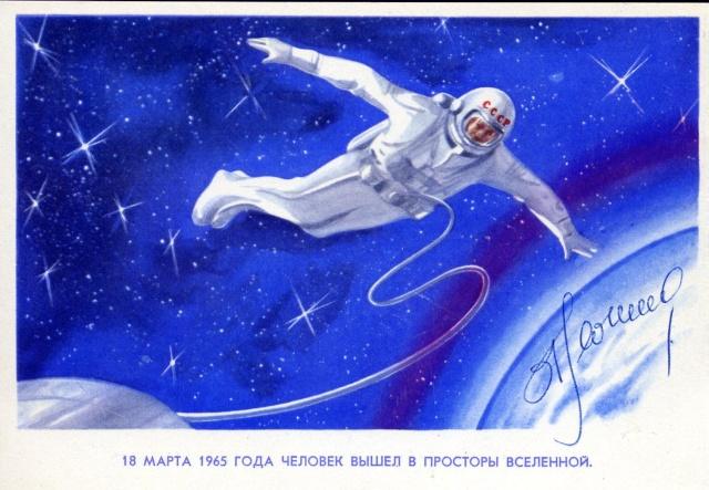 18 mars 1965 - Voskhod 2 par Alexeï Leonov lui-même Leonov14