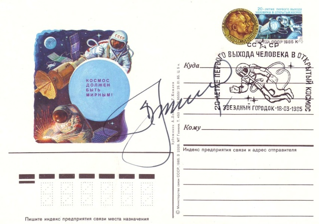18 mars 1965 - Voskhod 2 par Alexeï Leonov lui-même Voskho12