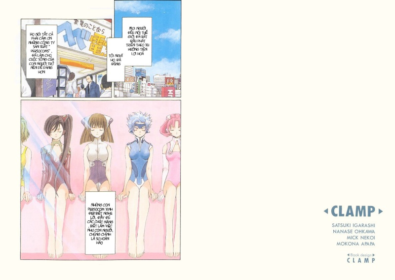Chobits-Chap1 Chobit12
