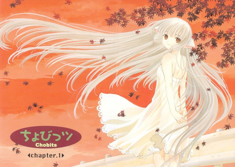 Chobits-Chap1 Chobit13