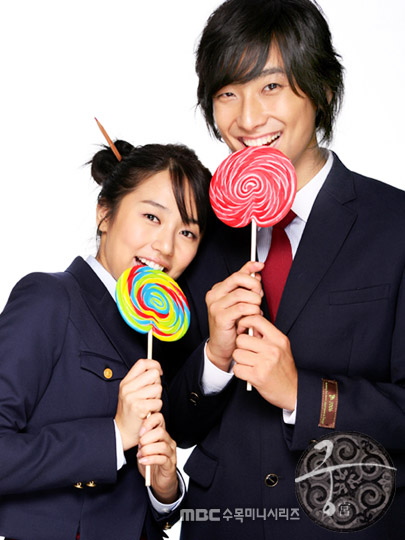 Princess Hours - GOONG 11685111