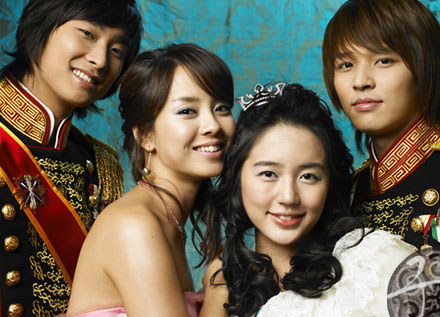 Princess Hours - GOONG 20071011