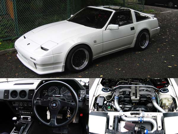 "NISSAN 300ZX 3.0L V6 TURBO de 1988 ""l'imprévu"" Engine10"