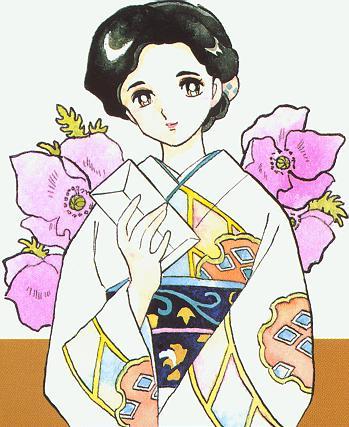 Devinez le personnage - Page 2 Nodoka11