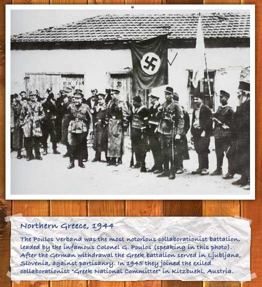"""28 octobre 1940 : Le jour où les Grecs ont dit :"""" NON""""  Poulos11"""
