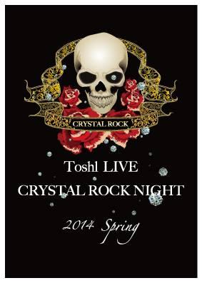 Toshi de retour pour 2 concerts au printemps 2014 19593210