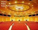 Yoshiki CLASSICAL SOLO TOUR 2014 Beijin10