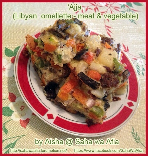 Ajja - Libyan Omellette _ajja10