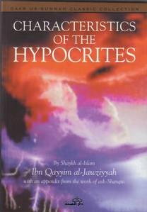Characteristics of the Hypocrites Imam ibn Qayyim al-Jawzeyya Charct10