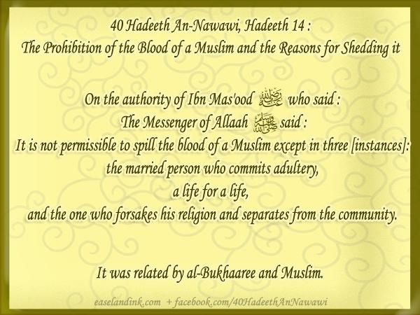 40 Hadeeth An-Nawawi - Page 2 Hadeet14