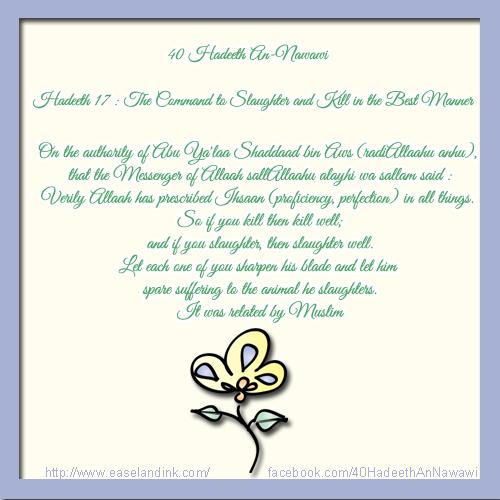 40 Hadeeth An-Nawawi - Page 2 Hadeet18