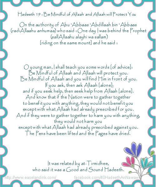 40 Hadeeth An-Nawawi - Page 2 Hadeet20