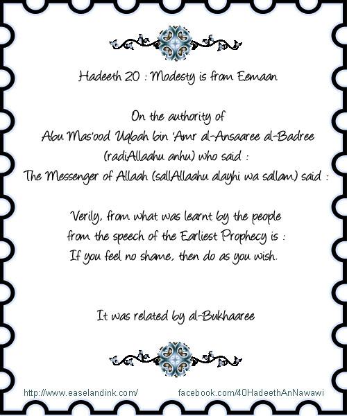 40 Hadeeth An-Nawawi - Page 2 Hadeet22