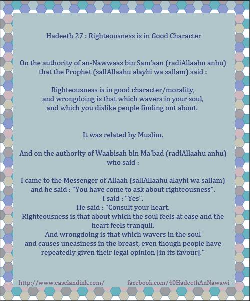 40 Hadeeth An-Nawawi - Page 3 Hadeet22