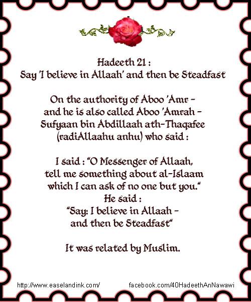 40 Hadeeth An-Nawawi - Page 2 Hadeet24