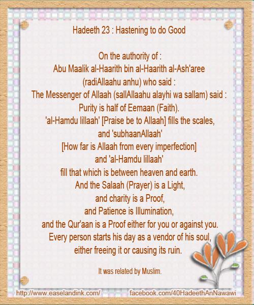 40 Hadeeth An-Nawawi - Page 2 Hadeet28