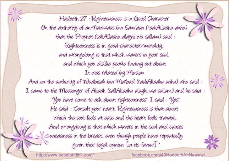 40 Hadeeth An-Nawawi - Page 3 Hadeet38