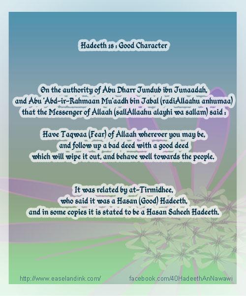 40 Hadeeth An-Nawawi - Page 2 Hadith10