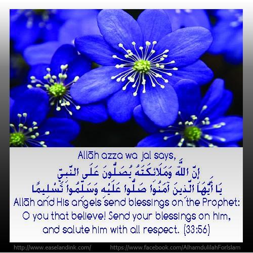 """Jumu'ah Naseehah : """"Believers! Send your Blessings on him"""" Jumu_a10"""