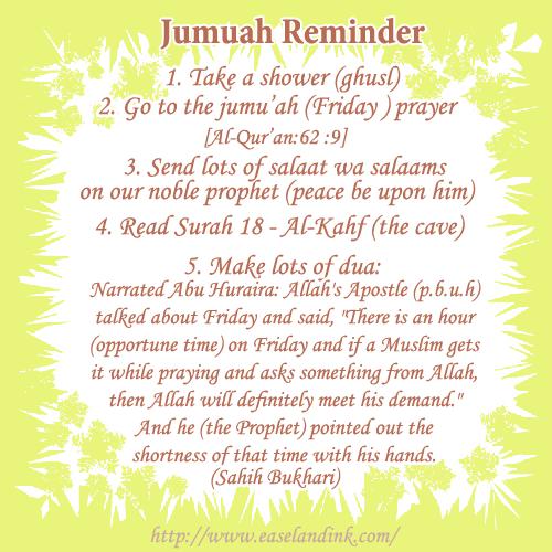 Jumuah reminder (to read surat al-kahf) graphics Jumuah12