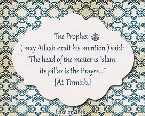 Jumu'ah Naseehah : The Prayer: Its prerequisites and essentials – I Prayer10