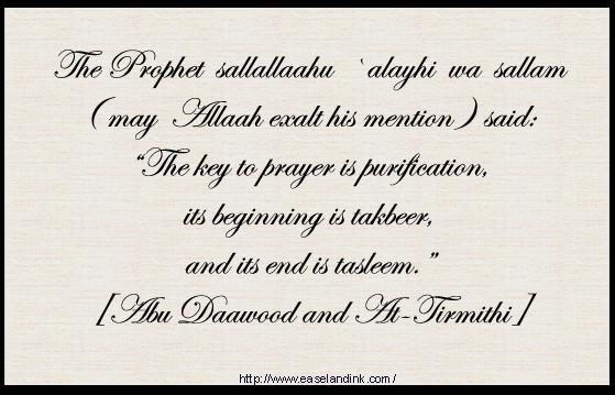 Jumu'ah Naseehah: The Prayer: Its prerequisites and essentials – II Prayer10