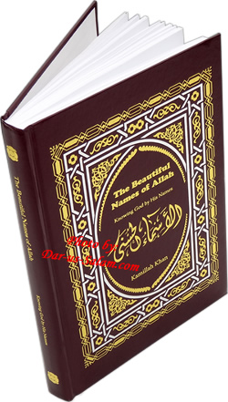 The Beautiful Names of Allah: Knowing God by His Names R16-be10