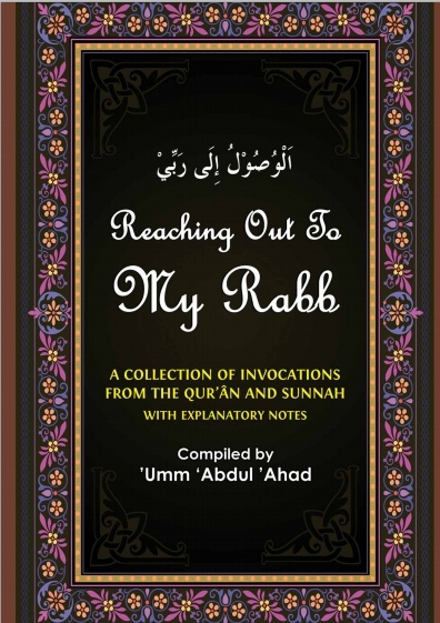 Reaching Out To My Rabb - With Explanatory Notes Reachi10