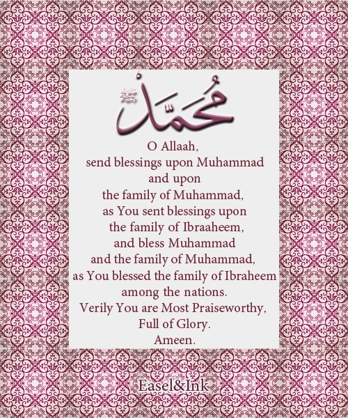 Blessings on the Prophet (peace be upon him) Salaat10